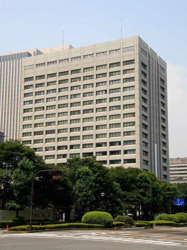 経済産業省総合庁舎本館